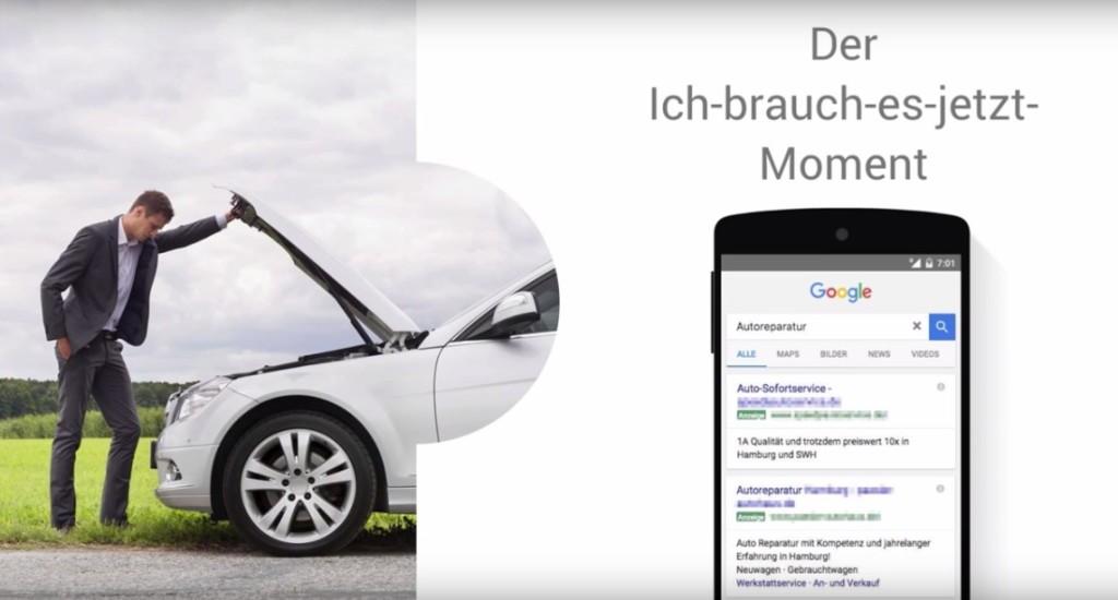 Google AdWords Anzeige